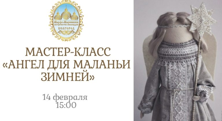 http://belmiloserdie.ru/wp-content/uploads/2019/02/pZK88n-Md1c-768x419.jpg