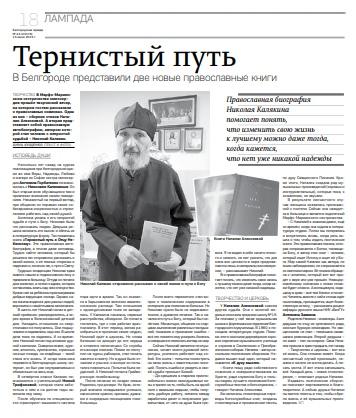 http://belmiloserdie.ru/wp-content/uploads/2019/06/k.jpg