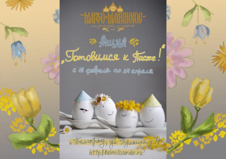 http://belmiloserdie.ru/wp-content/uploads/2020/02/seb9qRLsDcM-768x541.jpg