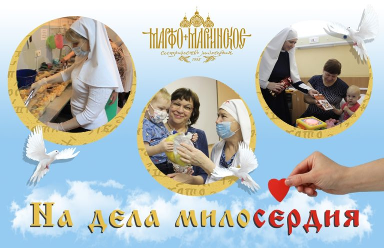 http://belmiloserdie.ru/wp-content/uploads/2021/01/rlRV2UI8zD8-768x497.jpg